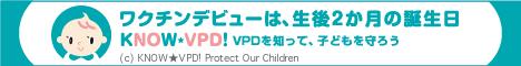 vpd_vc_bnr_468-60